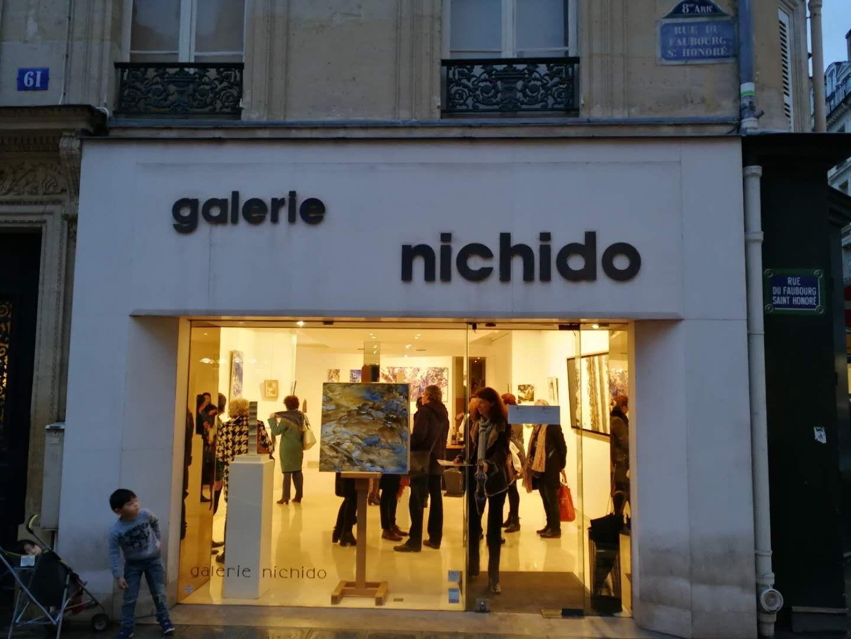 Yu Zhao, exhibition in galerie Nichido Paris, 2018